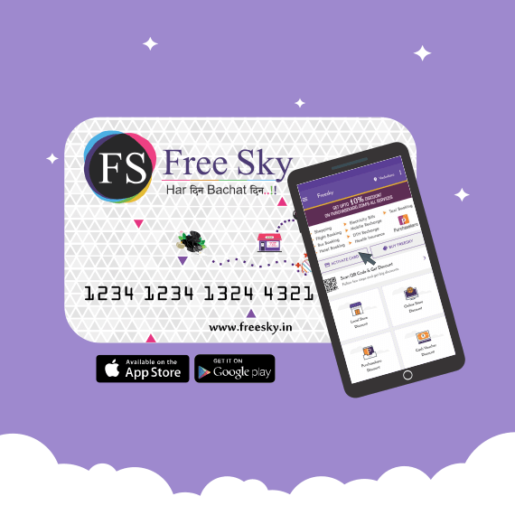 FreeSky Discount Card in Jhansi